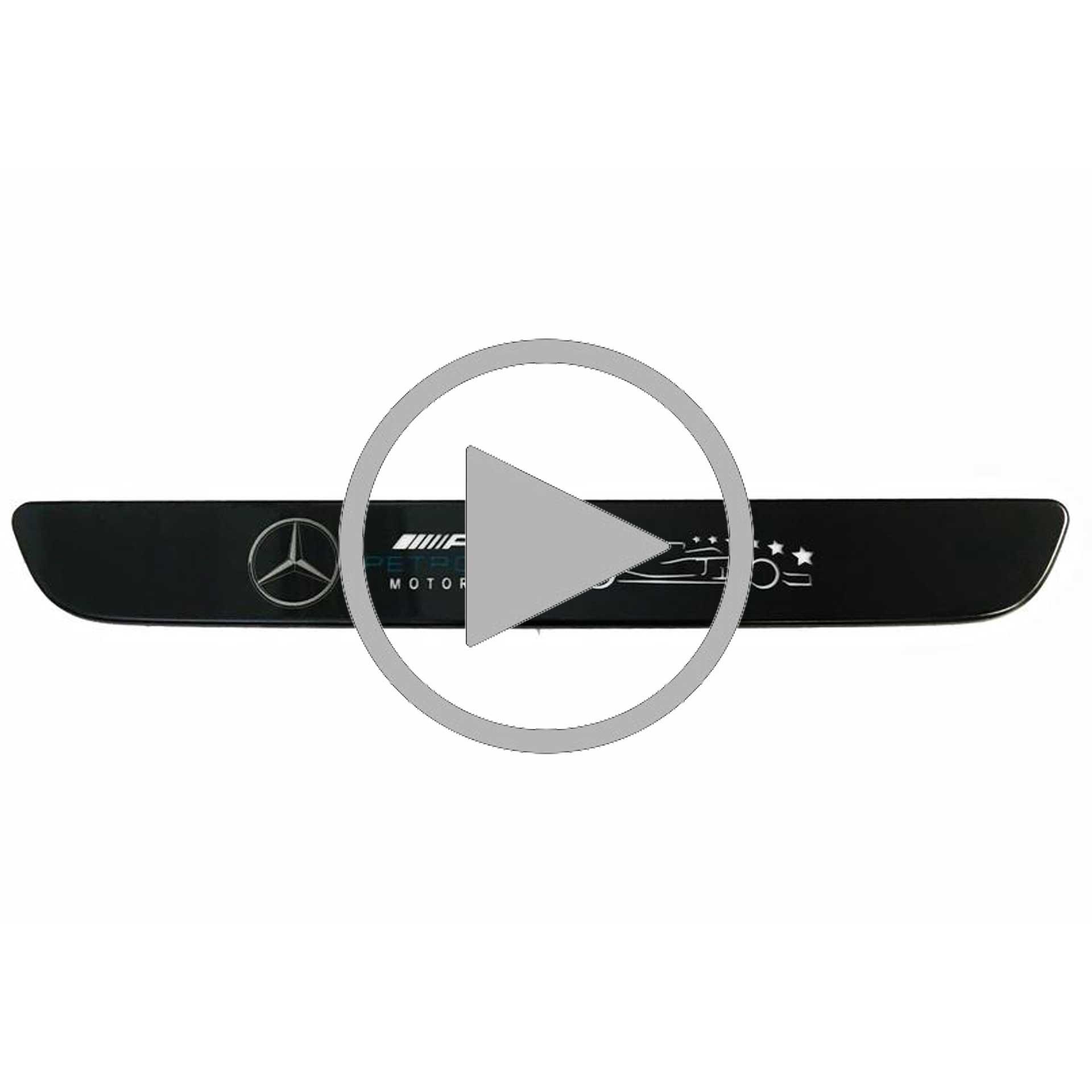 Mercedes-AMG Petronas Wechselcover für Einstiegsleisten beleuchtet vorne einteilig schwarz